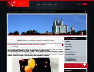 smolshopmarket.ru screenshot