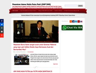 smp-im.com screenshot