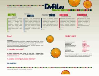 smparts.com screenshot