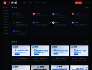 smqhedu.com screenshot