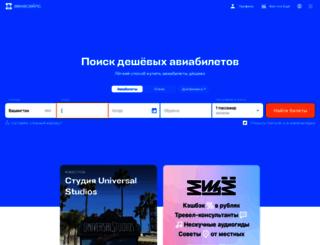 sms.etk.ru screenshot