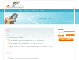 sms01.etownindia.com screenshot