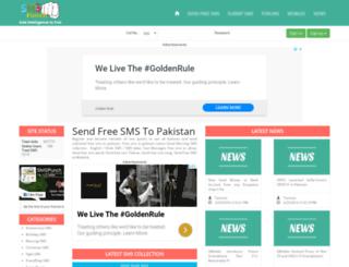 sms4smile.pk screenshot