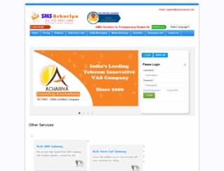 smsalertbox.com screenshot