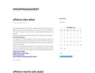 smshipmanagement.wordpress.com screenshot