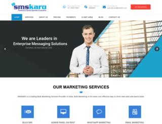 smskaro.co.in screenshot