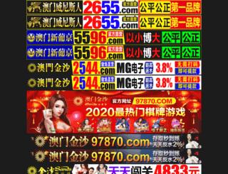 smspostbox.com screenshot