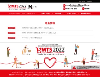 smts.jp screenshot