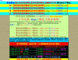 snacxy.com screenshot