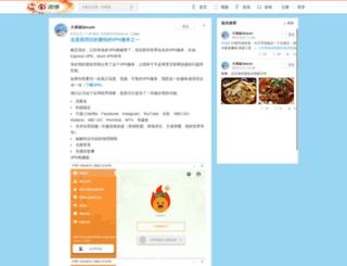 snb.hk screenshot