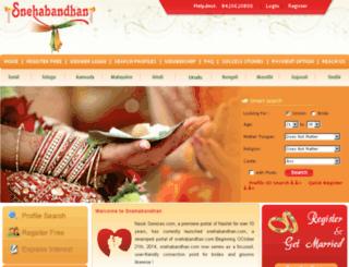 snehabandhan.com screenshot