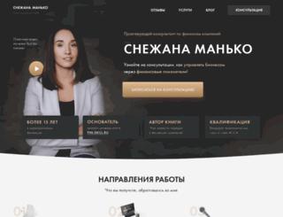 snezhana.ru screenshot