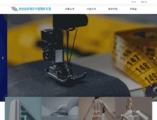 snfta.com screenshot