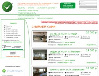 snimaem-sami.com screenshot