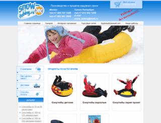 snow-tubing.ru screenshot