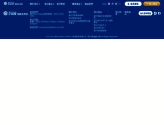 snowbrand.com.hk screenshot