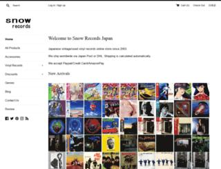 snowrecords.com screenshot
