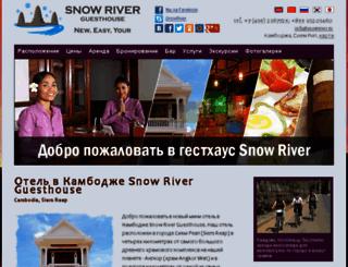 snowriver.ru screenshot