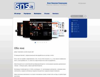 sns-it.ru screenshot