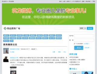 sns.zhulong.com screenshot
