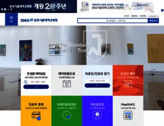 snubh.org screenshot
