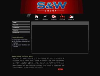 snw.com.bd screenshot
