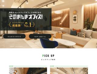 so-office.jp screenshot