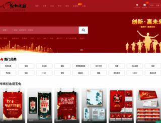 so.redocn.com screenshot