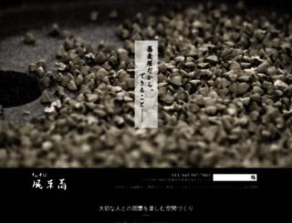 soba-furaikyo.com screenshot