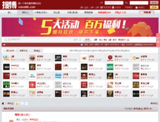 sobo888.org screenshot