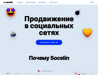 socelin.ru screenshot