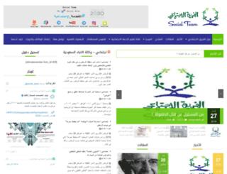 social-team.com screenshot