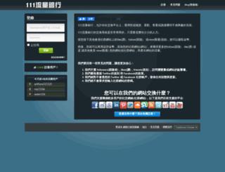 social-traffic.ebookboxs.com screenshot