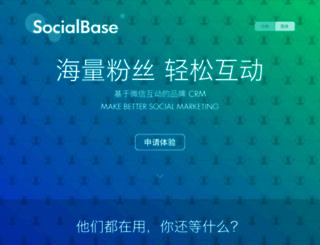 socialbase.cn screenshot