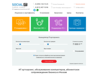 socialit.ru screenshot