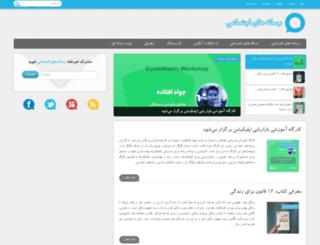 socialmedia.ir screenshot
