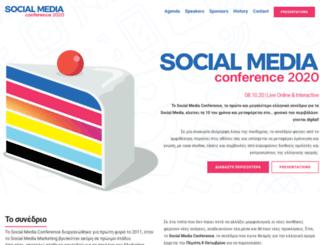 socialmediaconference.boussiasconferences.gr screenshot