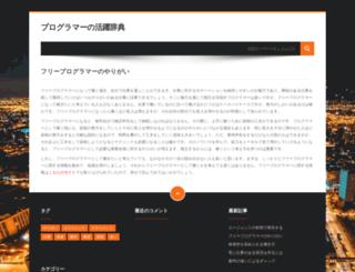 socialmediapk.net screenshot