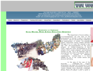 socialwelfarejhar.com screenshot