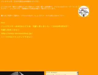 sockmonkey.jp screenshot