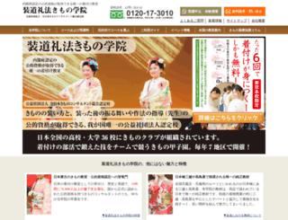 sodo.or.jp screenshot