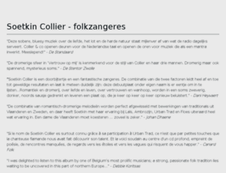 soetkin-collier.com screenshot
