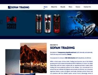 sofantrading.com screenshot