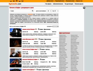 sofia.bghotelite.com screenshot