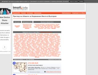 sofia.imoti.info screenshot