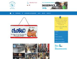 sofiarentcenter.com screenshot