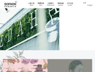 sofnonshop.com.tw screenshot