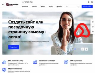 soft-penza.ru screenshot