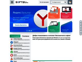soft2u.ru screenshot