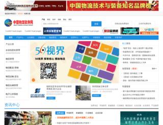 soft808.com screenshot